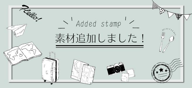 素材追加しました!~シンプルな矢印  13種類~
